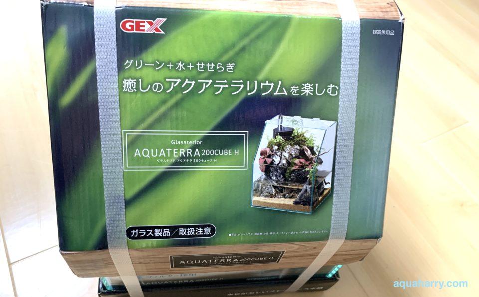 GEXのアクアテラ