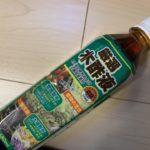 木酢液でコケ退治